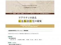 コンペサイト wordpress新規