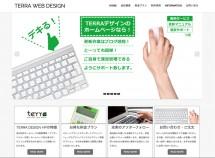 WEB制作会社 wordpress新規